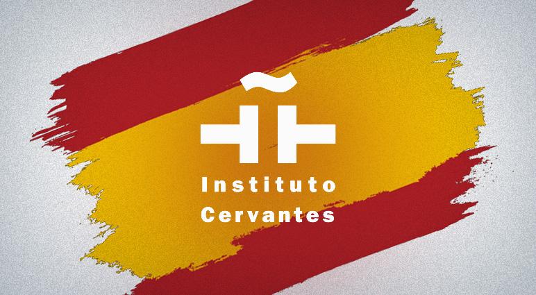 Cours de la langue espagnole pour adultes